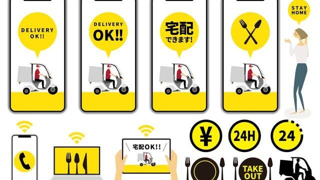 「menu」の特徴と出店方法イメージ
