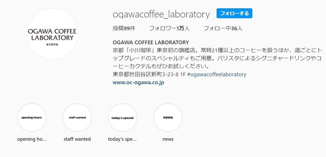 飲食店 インスタ 集客 ogawa