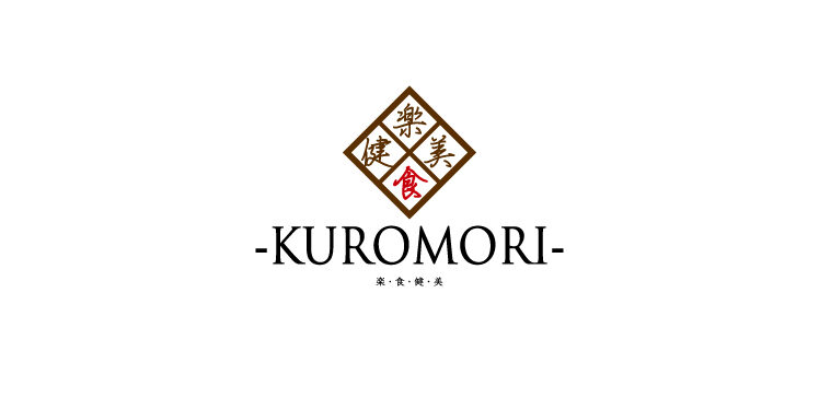 クラウドキッチン kuromori